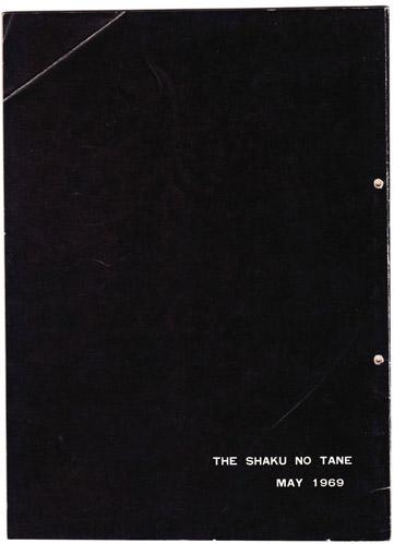 1969年5月発行号